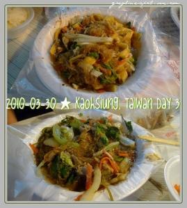 2010-03-30 ~ Kaohsiung, Taiwan Day 3